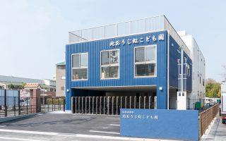 学校法人天神学園 名倉幼稚園園舎