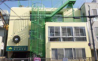 舞子保育園改修工事